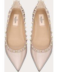 Valentino Garavani Patent Rockstud Ballet Flat - Multicolour