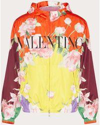 Valentino Valentino フライングフラワーズ プリント ウィンドブレーカー - マルチカラー