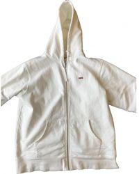 Supreme - Pre-owned White Cotton Knitwear & Sweatshirt - Lyst