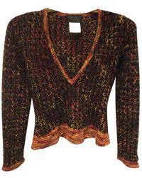 Chanel Maglione. Gilet in lana multicolore