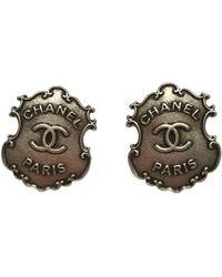 Chanel Portachiavi Timeless/Classique - Metallizzato