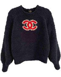 Chanel Maglione. Gilet in lana marina - Blu