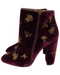 Aquazzura Burgundy Velvet - Purple