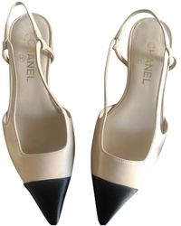Chanel Leather Ballet Flats - Multicolor