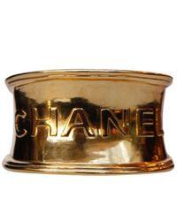 Chanel Pulsera en metal dorado - Multicolor