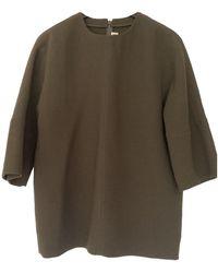 Marni Wool Blouse - Natural