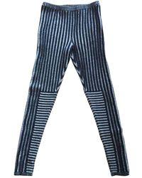 JOSEPH - Grey Wool Trousers - Lyst