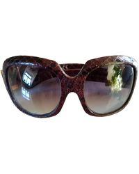 Roger Vivier Oversized Sunglasses - Multicolour