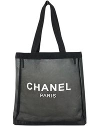 Chanel Leinen Shopper - Schwarz
