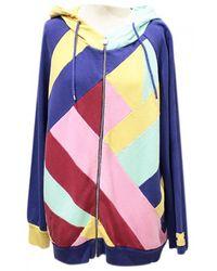 Chanel - Pre-owned Knitwear - Lyst