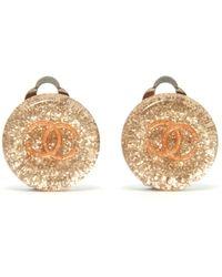 Chanel - Gold Plastic Earrings - Lyst