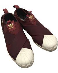 adidas Superstar Cloth Sneakers - Multicolor