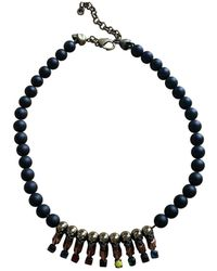 Iosselliani Pearls Necklace - Black