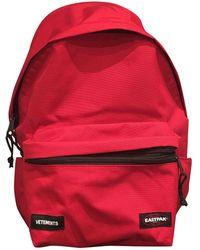 Vetements - Backpack - Lyst