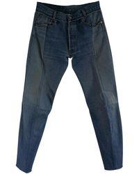 Vetements - Pre-owned Blue Cotton Jeans - Lyst