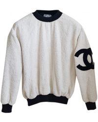 Chanel Pullover - Weiß