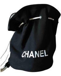 Chanel Cloth Vanity Case - Black