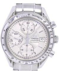 Omega Speedmaster Reduced Watch - Metallic