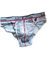 John Galliano Swimwear - Multicolour