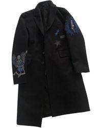 Zadig & Voltaire Fw18 Wool Coat - Black