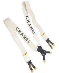 Chanel Gürtel - Weiß