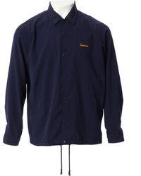 Supreme Blue Synthetic Jacket