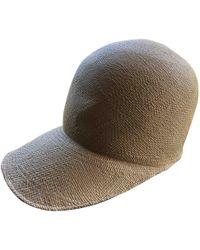 Stella McCartney - Beige Wicker Hat - Lyst