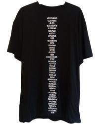 Vetements T-shirt - Nero