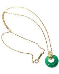 Van Cleef & Arpels Green Yellow Gold Necklace