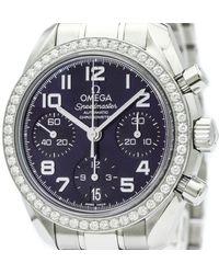 Omega Speedmaster Reduced Purple Steel Watch
