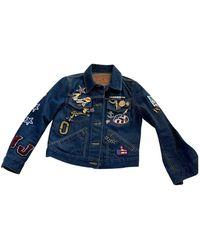 Marc Jacobs Biker Jacket - Blue