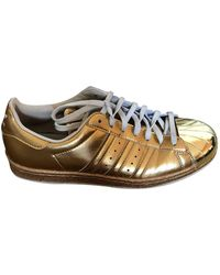 adidas Superstar Sneakers - Mettallic
