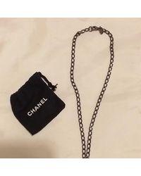 Chanel Colliers CC en Acier Multicolore
