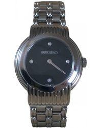 Boucheron Solis Watch - Metallic
