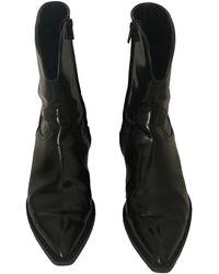 Philosophy Di Lorenzo Serafini Patent Leather Cowboy Boots - Black