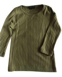 Marc Jacobs - Khaki Cashmere Knitwear - Lyst