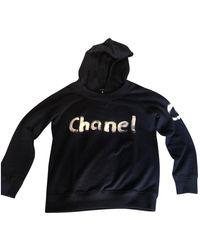 Chanel Blue Cotton Knitwear