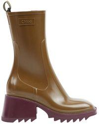 Chloé \n Khaki Rubber Boots - Multicolour