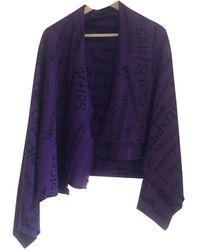 Comme des Garçons Wool Stole - Purple
