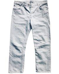 Acne Studios Pop Straight Jeans - White