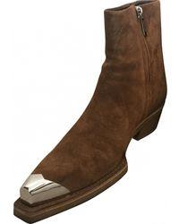 CALVIN KLEIN 205W39NYC Camel Suede Boots - Multicolour