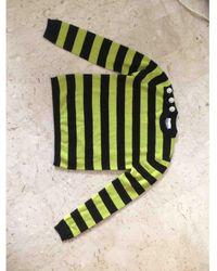 Ganni - Fall Winter 2019 Cashmere Knitwear - Lyst