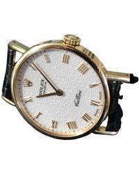 Rolex Cellini Yellow Gold Watch - Black