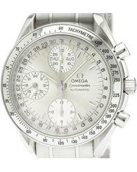 Omega Speedmaster Reduced Silver Steel Watches - Metallic