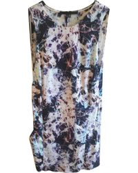 Theyskens' Theory Silk Mini Dress - Multicolor