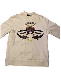 Givenchy White Cotton Knitwear & Sweatshirt