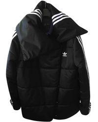 adidas Coat - Black