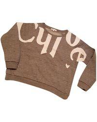 Chloé Gray Cotton Top - Multicolor