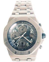 Audemars Piguet Royal Oak Uhren - Mettallic