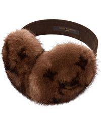 Louis Vuitton - Brown Mink - Lyst